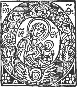 Гравюра з Київського Акафисника 1674 року