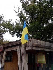 Вхід до Музею народної архітектури та побуту— новий прапор