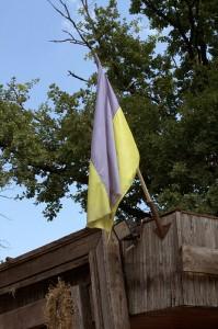 На вході у Музей — державний прапор України
