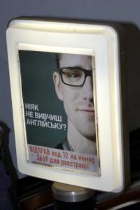 Реклама у метро